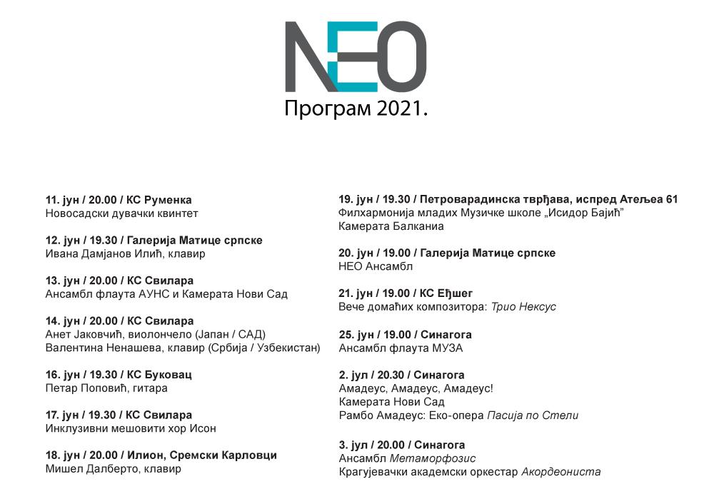 Program-PNG-white-horizontal2